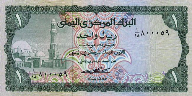 تعرف على اخر أسعار صرف الريال اليمني امام العملات الاجنبية اليوم السبت 14 يوليو 2018م في عدن
