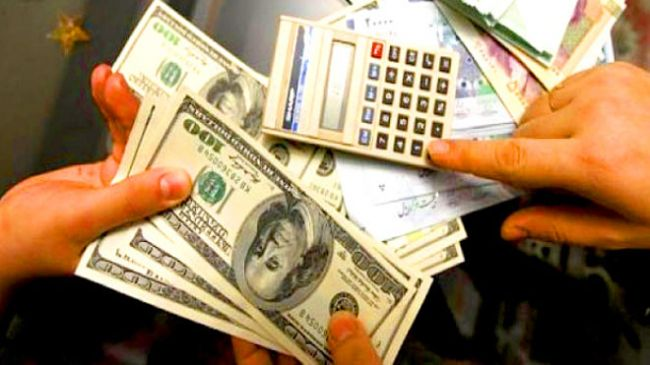 إضراب وإيقاف بيع وشراء العملات