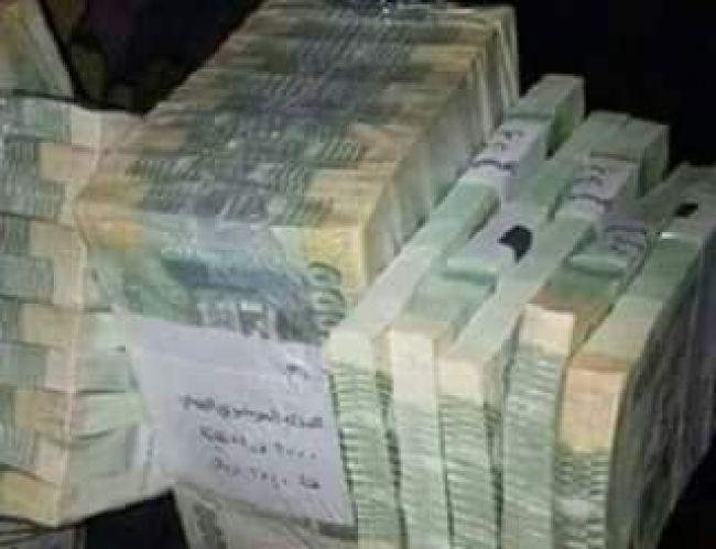 إنهيار العلملة اليمنية وإرتفاع جنوني للأسعار وسط صمت مطبق من قبل الحكومة