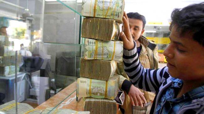 الريال اليمني يواصل التراجع مقابل العملات الأجنبية .. وهذا آخر تحديث لـ(أسعار الصرف)