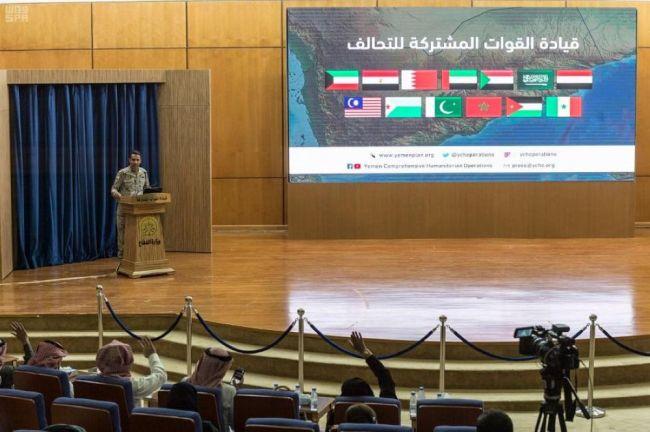التحالف: الحوثي يهرب الآثار والمخدرات لتخريب اليمن