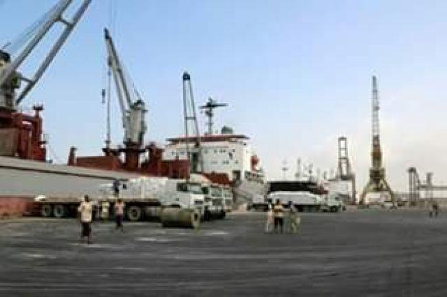 موظفون بميناء الحديدة يكشفون عن تلغيم المتمردين لمداخل الميناء