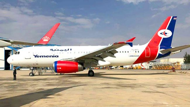 """«اليمنية» تعيد تأهيل طائرة «إيرباص AA320""""مستخدمة تم شرائها بـ30مليون دولار"""