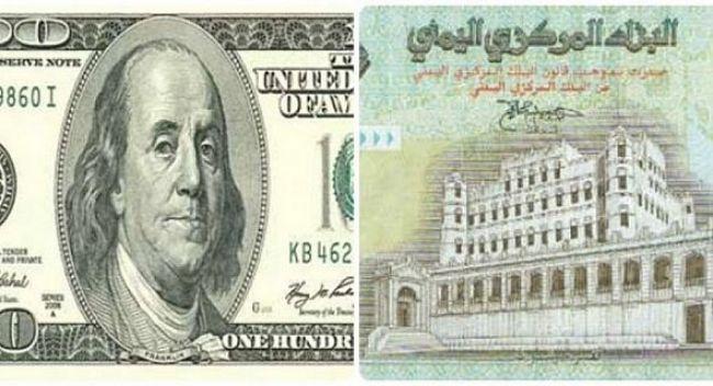 الدولار=580 ريالاً والسعودي إلى 155.. تحسن كبير للريال اليمني أمام النقد الأجنبي