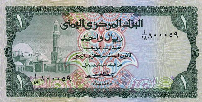 تعرف على أسعار صرف العملات الاجنبية مقابل الريال اليمني اليوم الأحد