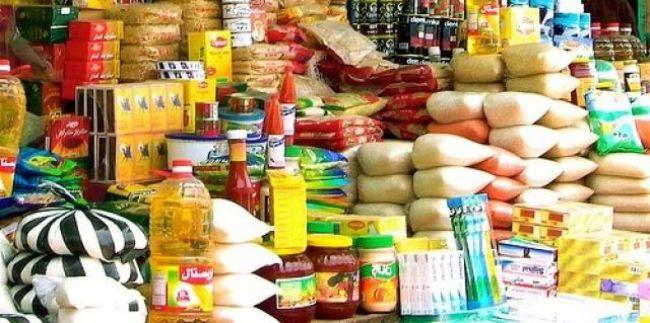 وزارة الصناعة توزع قوائم أولية بأسعار المواد الغذائية المخفضة .. شاهد الاسعار