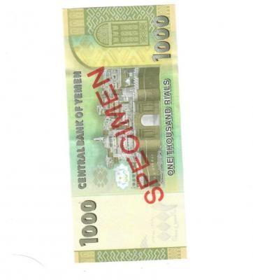 تحسن قياسي في أسعار صرف العملات الأجنبية مقابل الريال اليمني (سعر صرف الدولار الامريكي والريال السعودي)