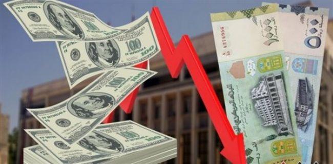 الدولار يهبط إلى مستوى قياسي وأسعار المواد الغذائية تراوح مكانها