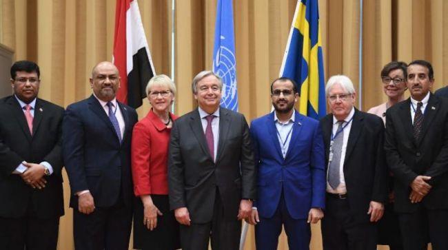 الأردن ترحب بالانفراج السياسي الذي شهدته مفاوضات السويد بشأن اليمن