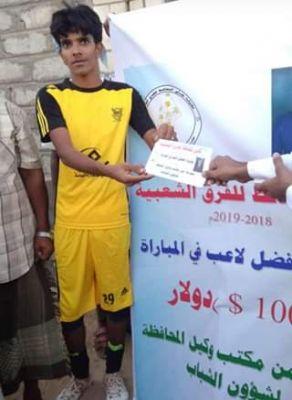 في مباراة الافتتاح لبطولة كأس المحافظ بالمهرة :  اتفاق الجزع يكسب اتحاد ضبوت ويتأهل لدوري المجموعات.