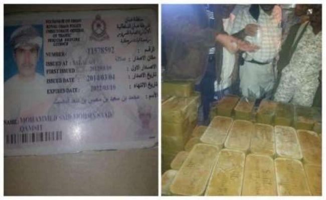 """المهرة.. شاهد أولى """"الصور"""" لشحنة اسلحة كانت بطريقها إلى الحوثيين عبر مهرب عماني"""