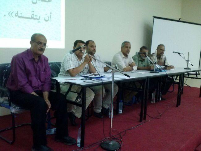 اجتماع موسع لمدراء مدارس عدن لمناقشة الضوابط الاجرائية لاختبارات الصف تاسع