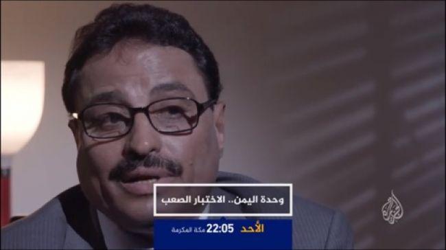 """نقابتا مطاري عدن وسيئون ترفضان قرارات وزير النقل الجبواني""""تفاصيل"""""""