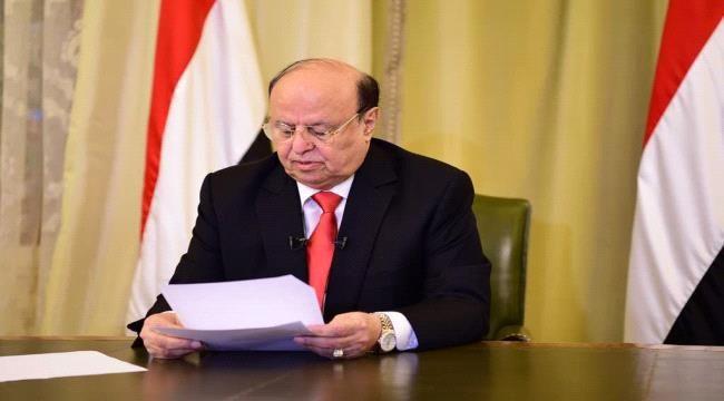 """(عدن بوست) يعيد نشر """"نص"""" خطاب رئيس الجمهورية بمناسبة 22مايو"""