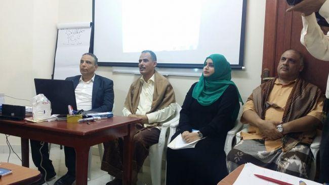 تنظيم أمسية رمضانية حول الملكية الفكرية في الإعلام بعدن