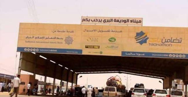 22 مليار ريال يمني إيرادات منفذ الوديعة خلال 6 أشهر