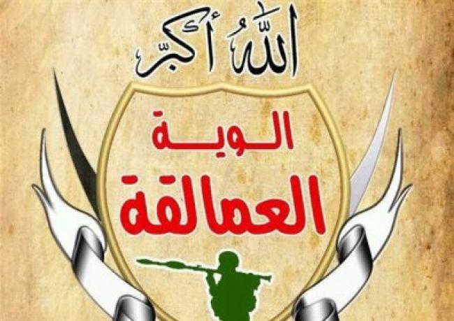 ألوية العمالقة تؤكد رفضها لفوضى عدن وتدعو الرئيس هادي والتحالف للتدخل