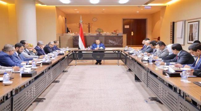 الرئاسة والحكومة اليمنية يرفضان مضمون البيان المشترك للتحالف