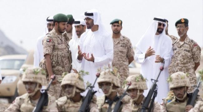 مصدر رسمي بالحكومة الشرعية اليمنية ينفي إدعائات الإنسحاب الإماراتي من اليمن