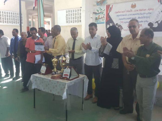 حديث الجمال والإبداع الطلابي في مهرجان الأغنية الوطنية العاشر لمديريات عدن