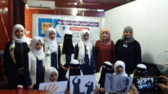 مركز المرأة للبحوث بجامعة عدن يدشن حملة مناهضة العنف ضد النساء والفتيات