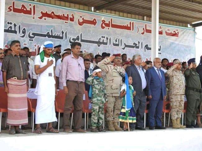 """عامها الثاني.. مدينة الخوخة بـ""""اقليم تهامة"""" تحتفي بالخلاص من الميليشيات الحوثي."""