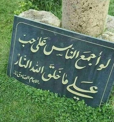 مليشيات الحوثي تفرض إتاوات كبيرة على ملاك المنازل والشقق السكنية بصنعاء