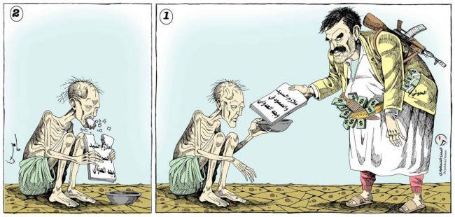 منسق الشؤون الانسانية في اليمن يحذر من مجاعة جديدة تجتاح البلاد