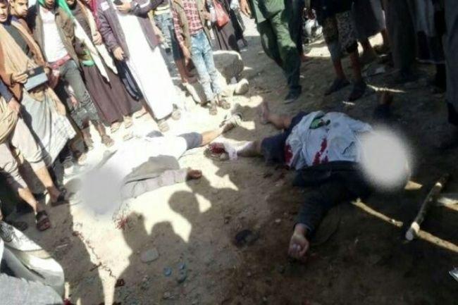 """مشرف حوثي يقتل 2 إخوة ويصيب ثالث بسبب رفضهم تأجير أرضيتهم له في صنعاء""""صورة"""""""