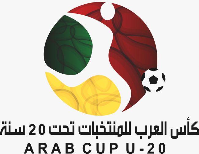 الجزائر تنعش آمالها في بلوغ الدور ربع النهائي  وليبيا تقترب من التأهل فيما السعودية تتعادل مع مصر بكأس العرب تحت 20 عاماً
