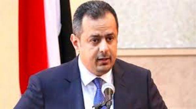 في ظل تهرب بن دغر والعليمي تهافت معين عبدالملك على البقاء رئيسا للحكومة يثير الريبة والسخرية