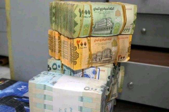 جميعة البنوك اليمنية، تمهل المجلس الانتقالي ثلاثة أيام للتراجع عن ممارساته بحق القطاع المصرفي في العاصمة المؤقتة عدن