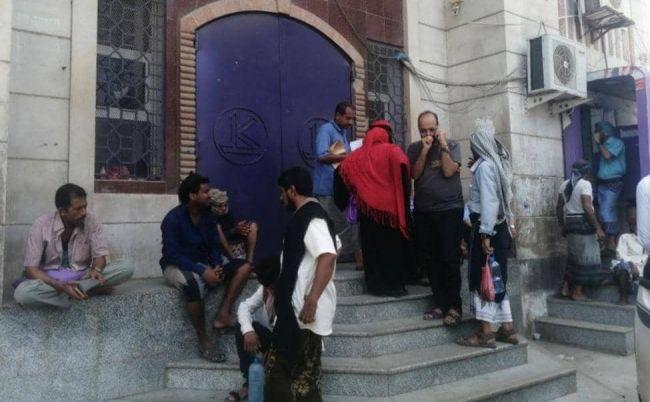 عاجل: شركات الصرافة تعلن رفع الإضراب بعدن