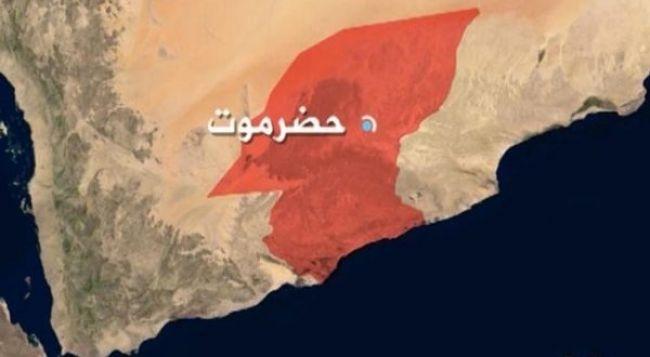 السعودية تستدعي الحضارم للجم جماح الانتقالي وحضرموت تطالب بمنصب رئيس الوزراء