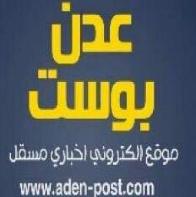 عاجل :شاب يقدم على قتل عمته وطفلتين في عدن ومصدر يفصح عن السبب.