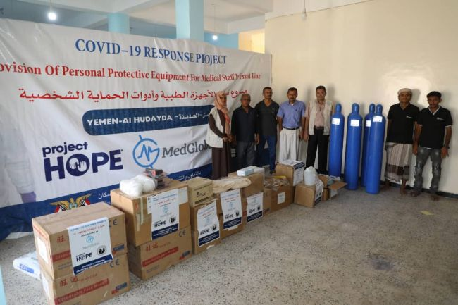 الحديدة: جلوبال تقدم شحنة مساعدات طبية لمستشفى حيس ومركز العزل بالخوخة