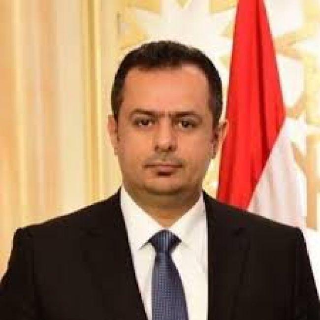 معين عبدالملك يتجه لتعيين شخصية حوثية لرئاسة مجلس إدارة الخطوط الجوية اليمنية