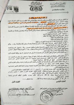 تعز تتعرض لحملة إعلامية شرسة بالتزامن مع تصعيد مليشيا الحوثي بالمحافظة