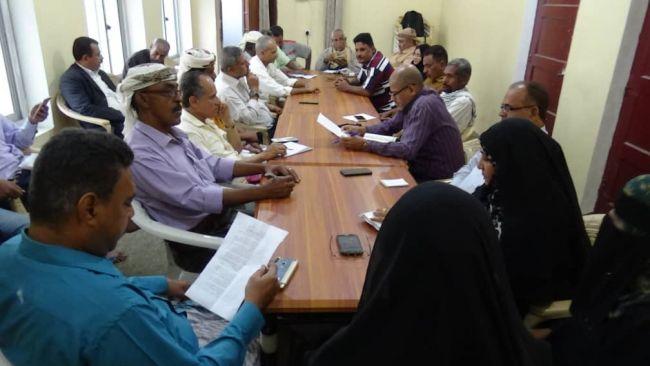 الاعلان عن مجموعة حقوق المواطن والدعوة لوقفة سلمية أمام ديوان محافظة عدن الاربعاء القادم