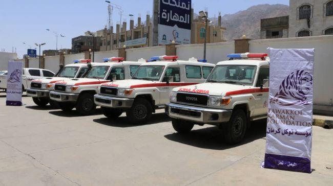 السلطة المحلية بتعز تتسلم 4 سيارات إسعاف من مؤسسة توكل كرمان