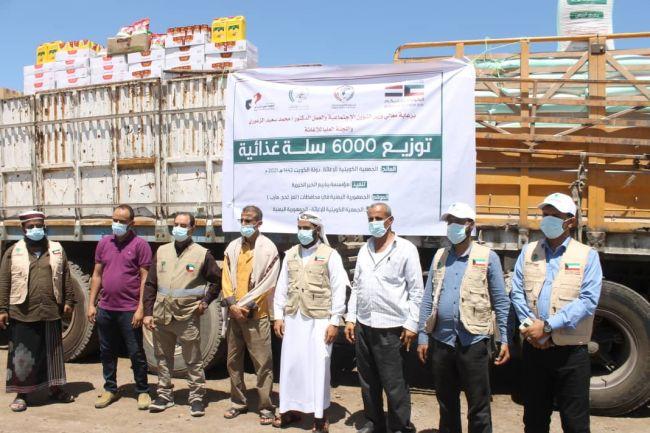"""ضمن حملة """"الكويت الئ جانبكم"""" توزيع ٦٠٠٠ سلة غذائية مقدمة من الجمعية الكويتية للإغاثة"""