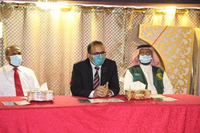 مركز الملك سلمان يدشن مشروع دعم التغذية للأطفال والأمهات الحوامل والمرضعات في 7 محافظات يمنية