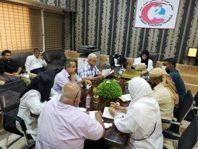 إجتماع إستثنائي بمستشفى الصداقة في عدن