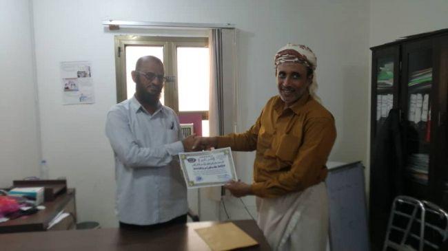 تكريم مدير مركز الاطراف الاصطناعية والعلاج الطبيعي في عدن