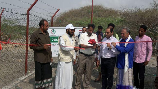 بتمويل الجمعية الكويتية للإغاثة  إفتتاح مشروع إعادة تأهيل مياه شقره محافظة أبين