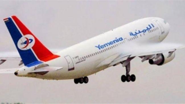 اليمنية تعلن تحويل رحلاتها إلى جيبوتي بسبب نفاد الوقود في مطار عدن