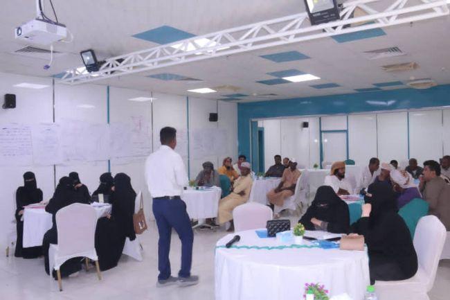 """اختتام البرنامج التدريبي ل(52) وسيطا من اللجان المجتمعية في """"الوساطة وحل النزاعات"""""""