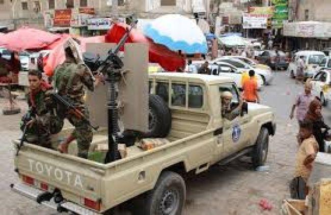 اشتباكات بين فصائل الانتقالي في عدن